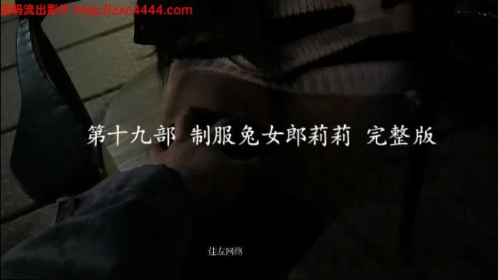 91秦先生(小鲜肉)19-96年巨乳丝袜制服莉莉腿模